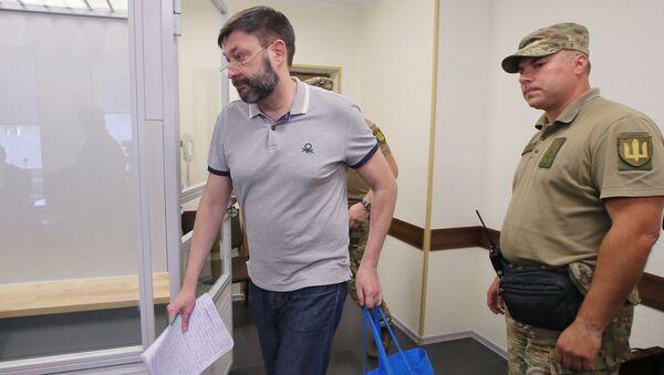Суд отпустил Кирилла Вышинского - Sputnik Latvija