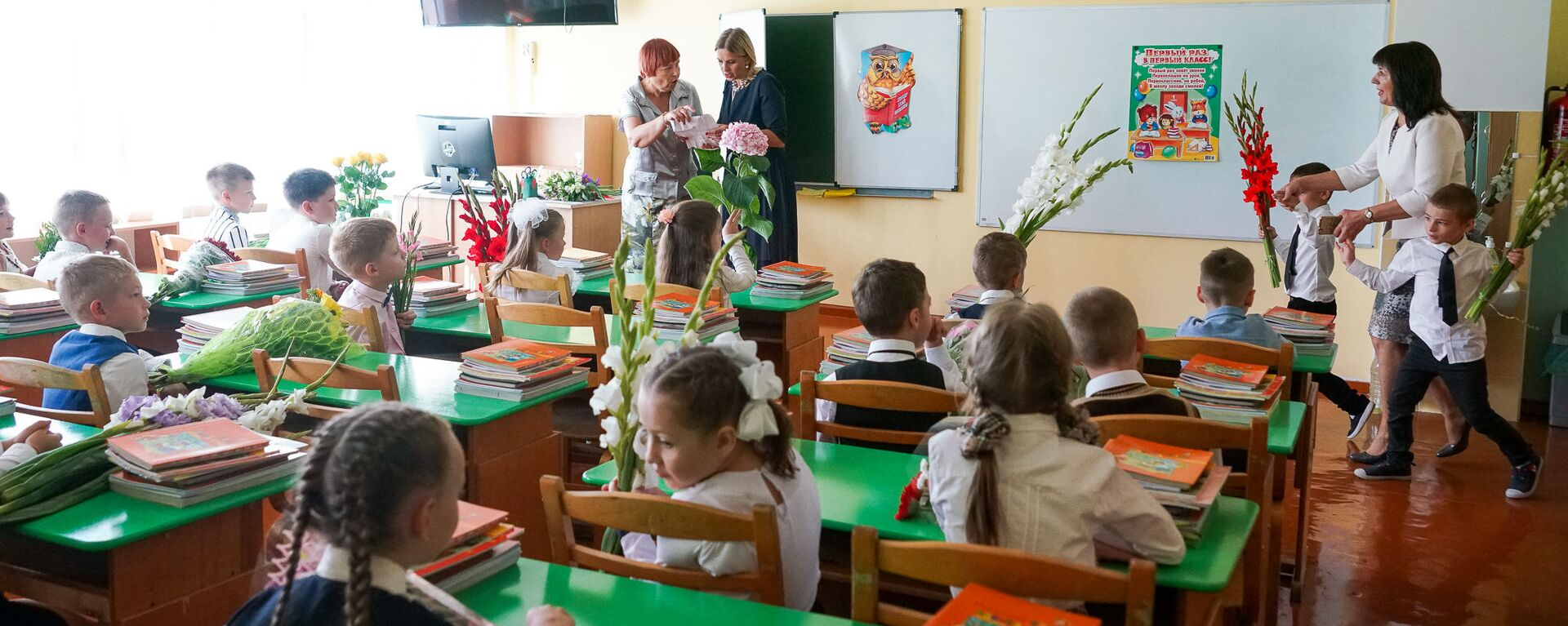 День знаний в Рижской средней школе №88. Первый класс - Sputnik Латвия, 1920, 23.08.2021