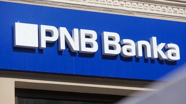 Офис PNB Banka в Даугавпилсе - Sputnik Латвия