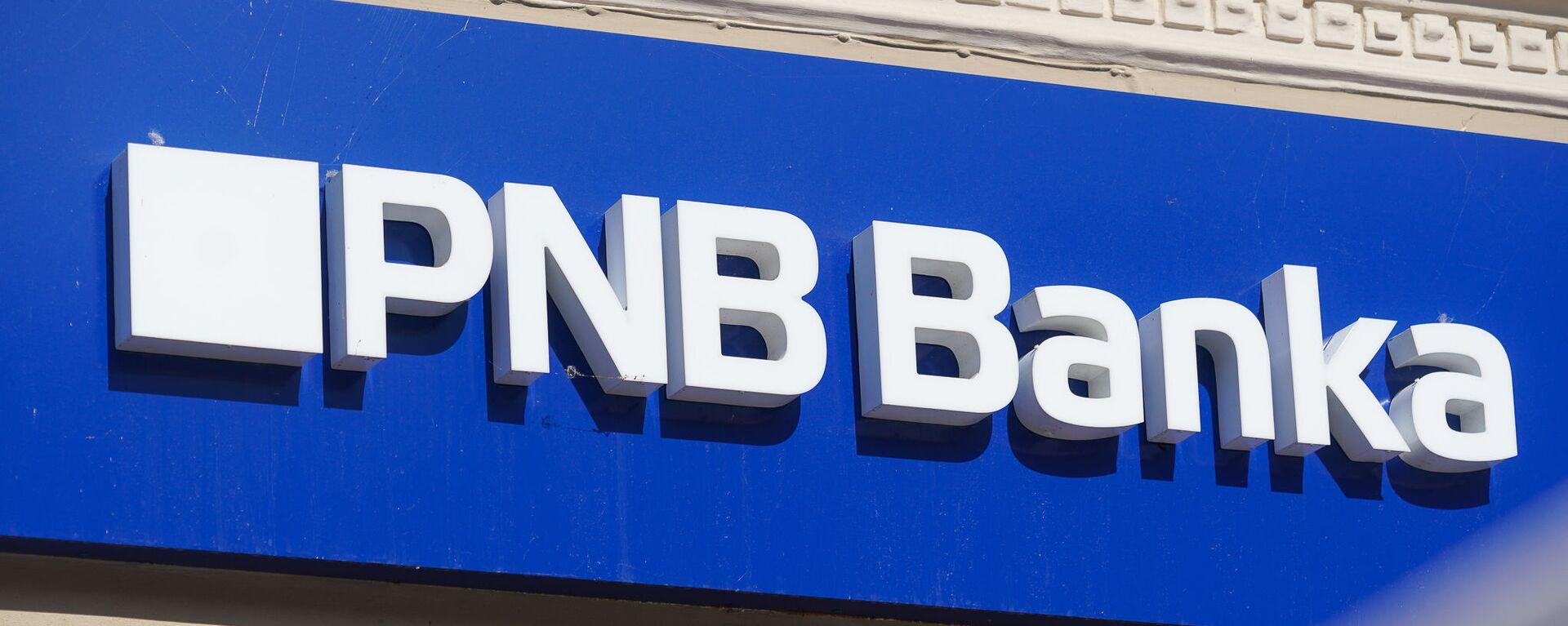 Офис PNB Banka в Даугавпилсе - Sputnik Латвия, 1920, 05.10.2020