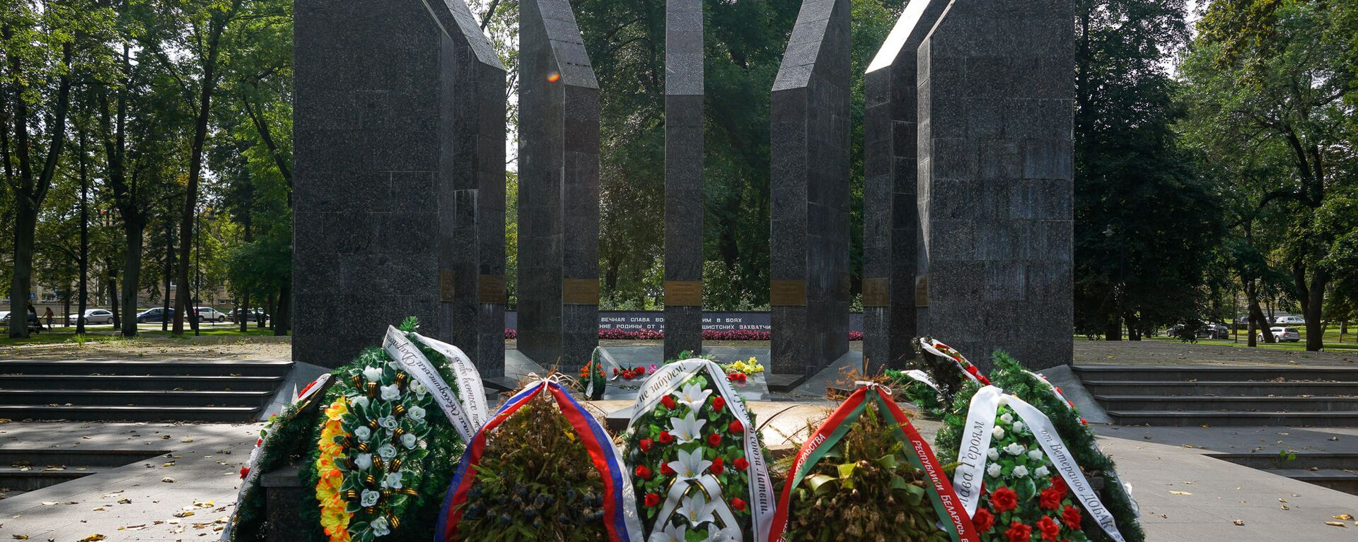 Мемориал воинам-освободителям Даугавпилса в Парке Дубровина - Sputnik Латвия, 1920, 28.07.2021