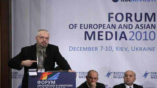 Форум европейских и азиатских медиа в Киеве - Sputnik Латвия