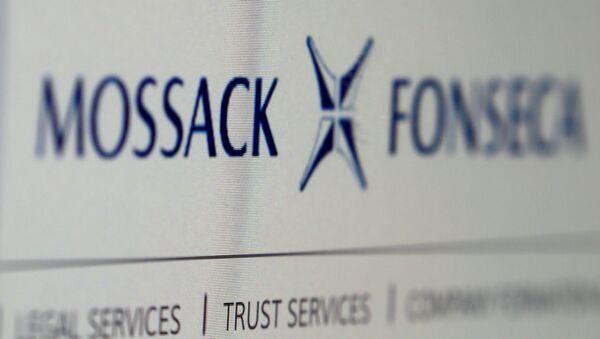 Вебсайт Mossack Fonseca. - Sputnik Latvija