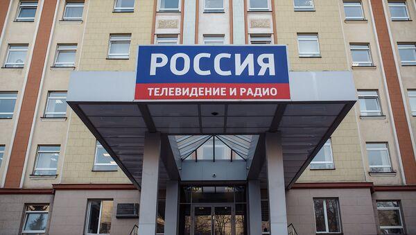 Здание телеканала «Россия» - Sputnik Latvija