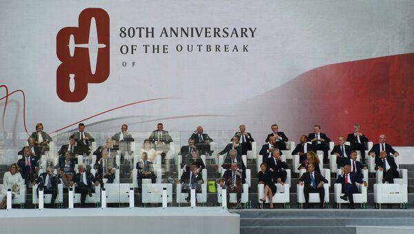 Мероприятия по случаю 80-летия с начала Второй мировой войны - Sputnik Latvija