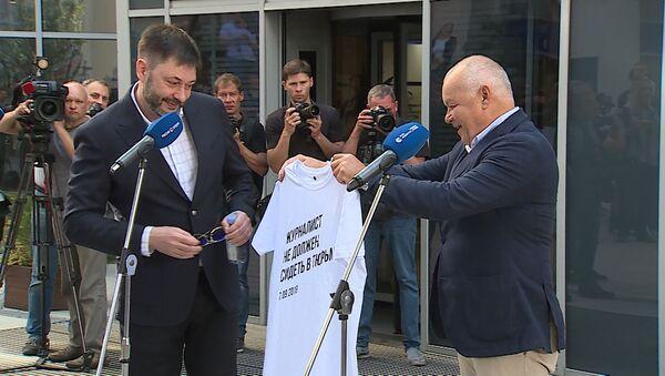 Кирилла Вышинского встретили в МИА Россия сегодня - Sputnik Латвия