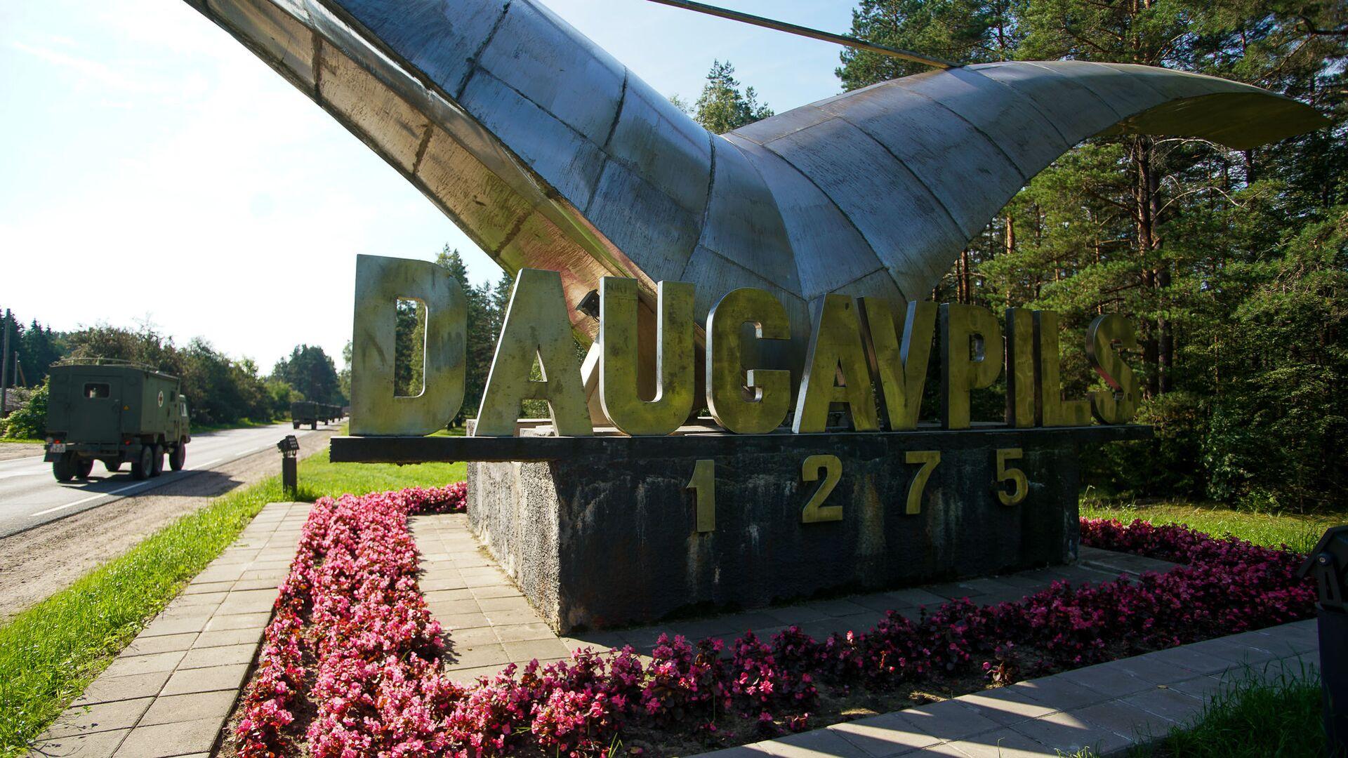 На въезде в Даугавпилс гостей встречает Чайка - Sputnik Латвия, 1920, 05.07.2021