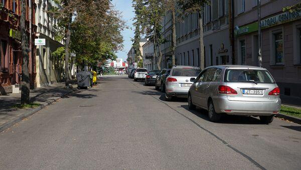 Улица в Даугавпилсе - Sputnik Latvija
