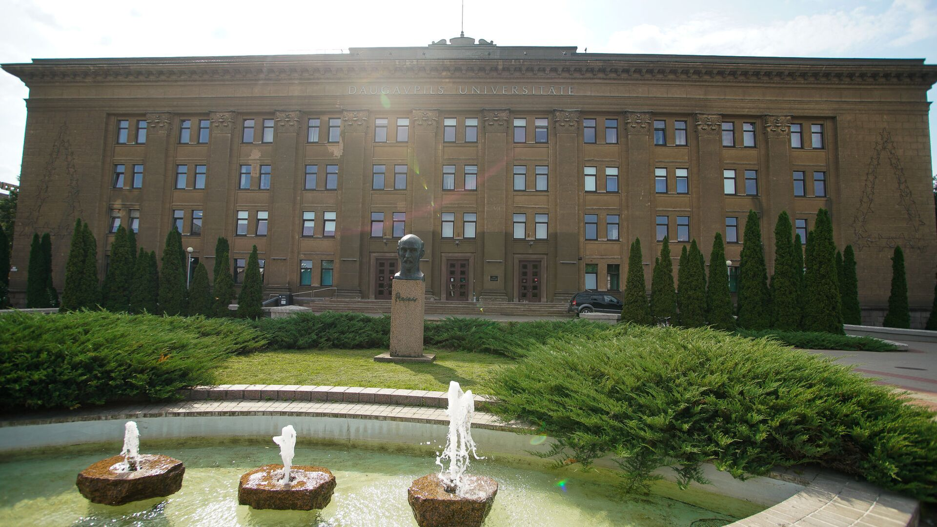 Здание Даугавпилского университета - Sputnik Латвия, 1920, 14.09.2021