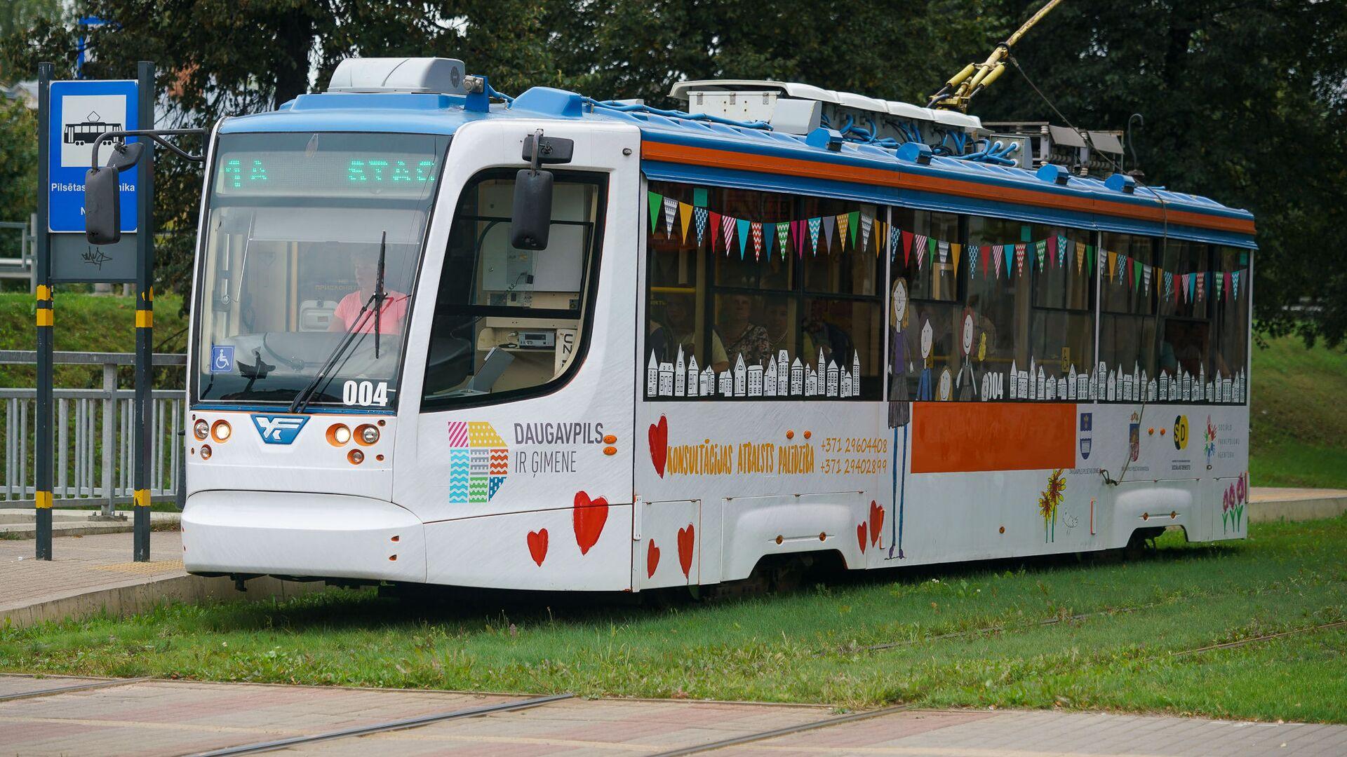 Новые трамваи City Star совместного производства Тверского вагоностроительного завода и ПК Транспортные системы в Даугавпилсе - Sputnik Латвия, 1920, 12.10.2021