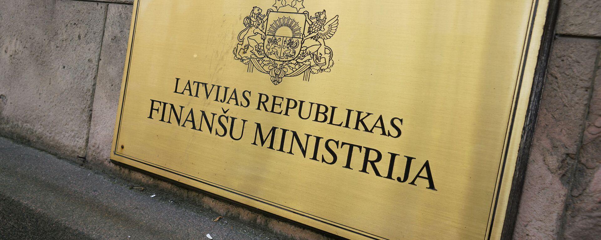 Министерство финансов - Sputnik Латвия, 1920, 23.08.2021