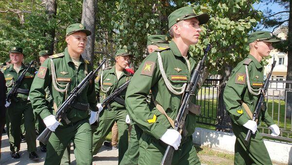 Южно-Сахалинск отмечает День окончания Второй мировой войны - Sputnik Латвия