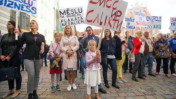 Режим ЧС: Мусорный кризис в Риге - Sputnik Латвия