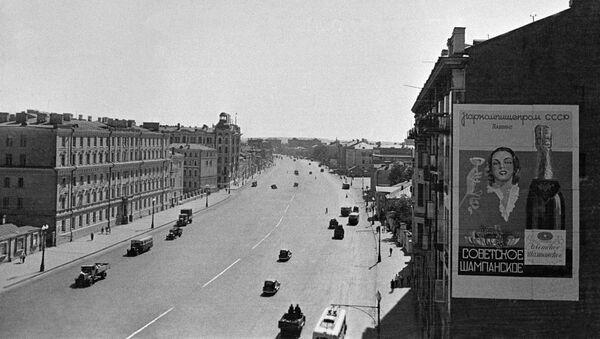 Движение транспорта на Садовом кольце. Москва, 1940 год. - Sputnik Latvija