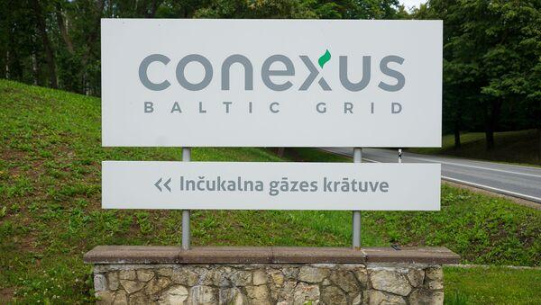 Инчукалнское газохранилище - Sputnik Латвия