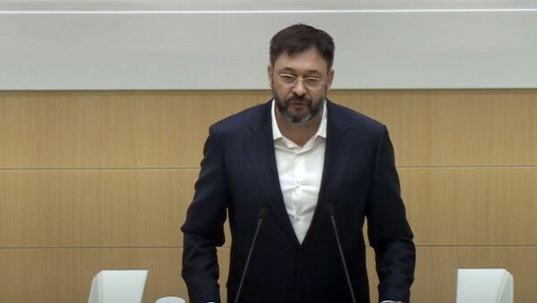 LIVE: Выступление Кирилла Вышинского на заседании Совета Федерации - Sputnik Латвия