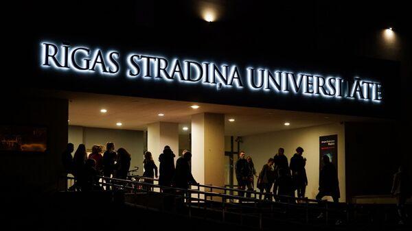 Рижский университет имени Паула Страдыня во время Ночи науки - Sputnik Latvija