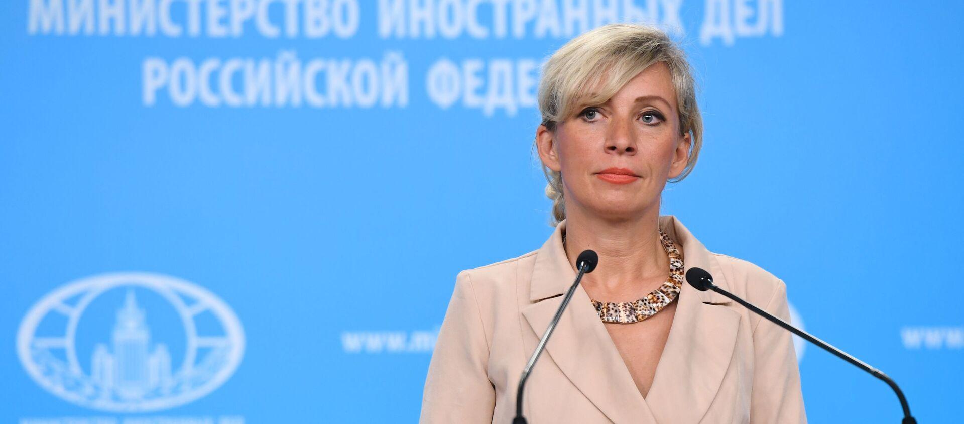 Официальный представитель Министерства иностранных дел России Мария Захарова - Sputnik Латвия, 1920, 05.02.2021