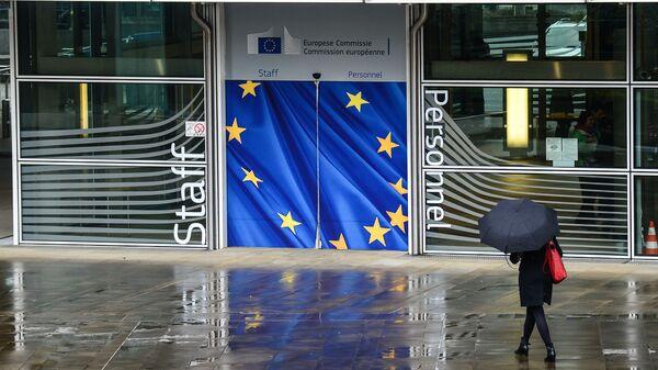 Вход в здание Еврокомиссии в Брюсселе - Sputnik Latvija