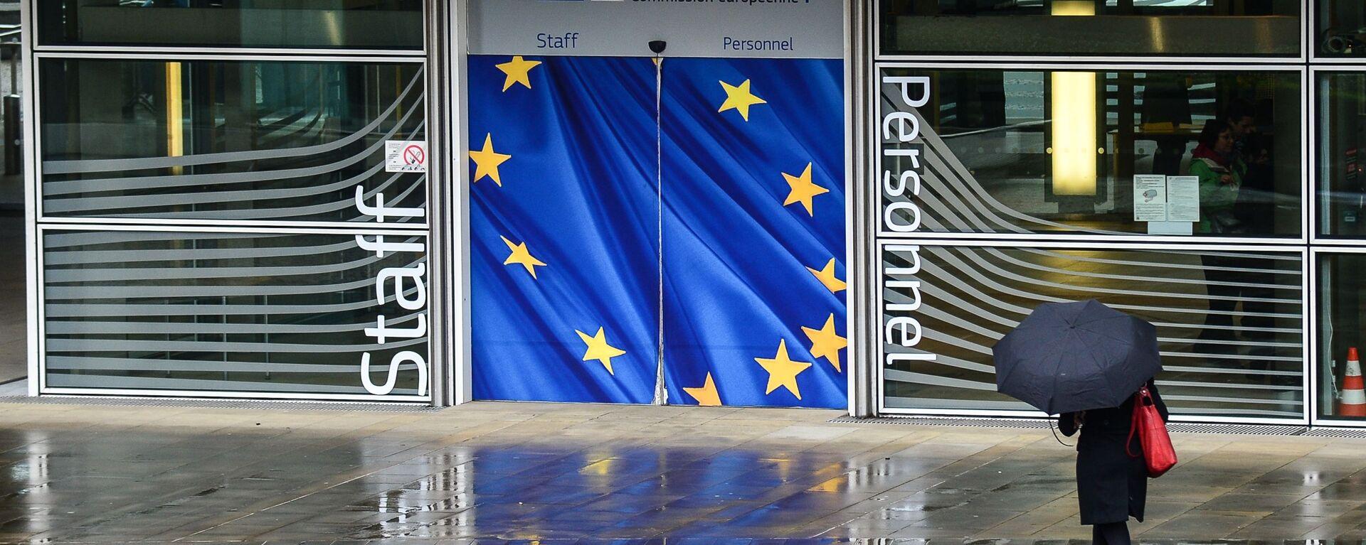 Вход в здание Еврокомиссии в Брюсселе - Sputnik Latvija, 1920, 28.04.2021