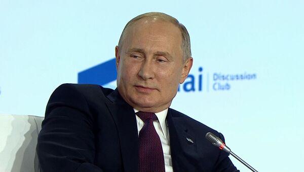 Путин пошутил в ответ на заявление Токаева про ядерное оружие - Sputnik Латвия