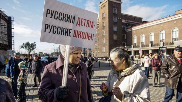 Шествие Нет реформе в Риге - Sputnik Латвия