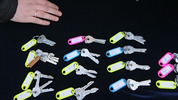 Ключи от квартир. Архивное фото - Sputnik Latvija