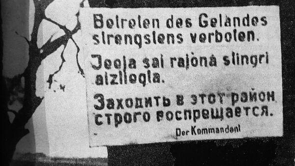 Табличка в зоне концлагеря Саласпилс - Sputnik Latvija