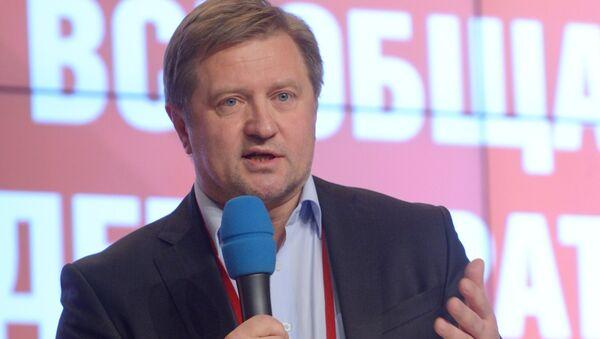 Генеральный директор Института ЕврАзЭС Владимир Лепехин - Sputnik Латвия