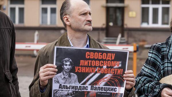 Мирослав Митрофанов на митинге в поддержку Альгирдаса Палецкиса - Sputnik Латвия