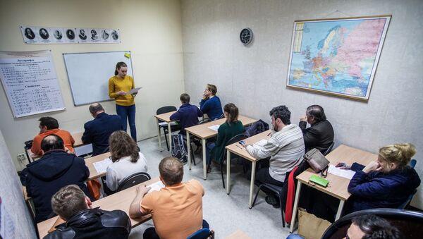 В Латвии при поддержке Русского географического общества в этом году впервые прошел географический диктант. - Sputnik Латвия