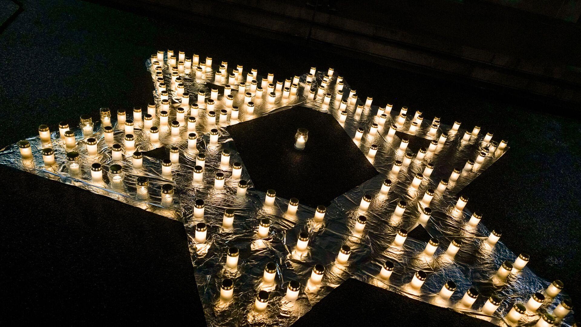 Звезда Давида у памятника Свободы - Sputnik Латвия, 1920, 25.08.2021