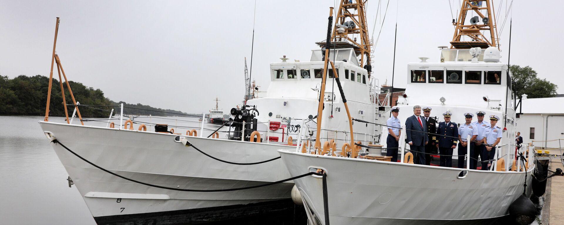 Церемония передачи Украине катеров класса Island на базе береговой охраны США Балтимор, 27 сентября 2018 - Sputnik Латвия, 1920, 11.11.2019