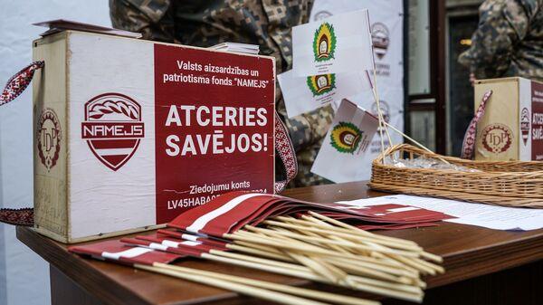 Стенд Фонда государственной обороны и патриотизма Namejs - Sputnik Латвия
