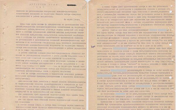 1945. gada martā sastādītie akti par notikumiem Moglino ciemā - Sputnik Latvija