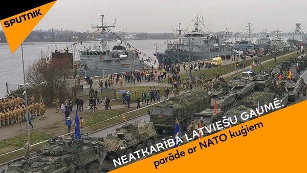 Neatkarība latviešu gaumē: parāde ar NATO kuģiem - Sputnik Latvija