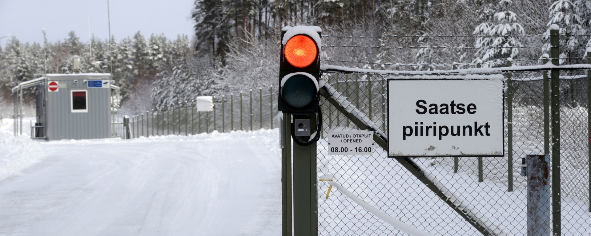 Граница между Эстонией и Россией - Sputnik Латвия, 1920, 03.01.2021
