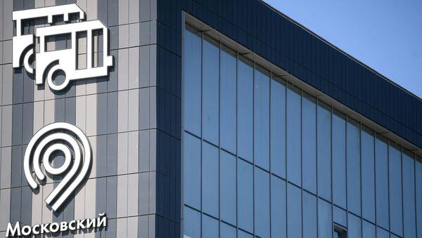 Московский автовокзал Северные ворота  - Sputnik Latvija