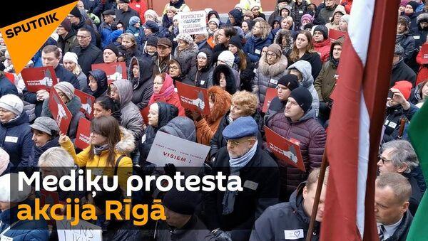 Vairāk nekā tūkstotis mediķu piedalījās protesta akcijā Rīgā - Sputnik Latvija