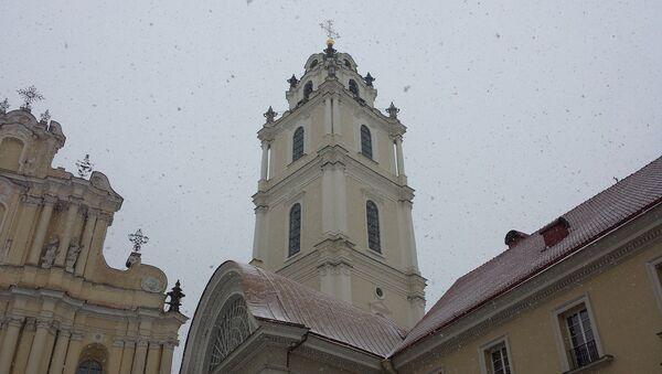 Вильнюсский университет, архивное фото - Sputnik Latvija