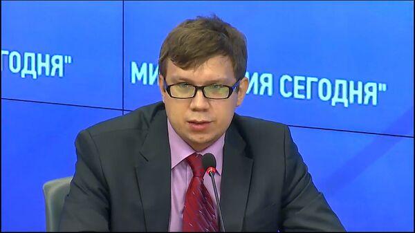 Владислав Гинько, преподаватель РАНХиГС при президенте России - Sputnik Latvija