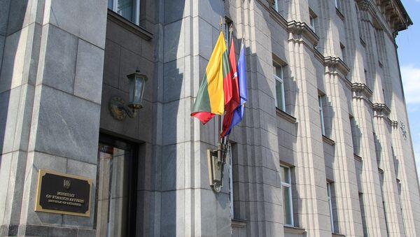 Министерство иностранных дел Литовской республики - Sputnik Latvija