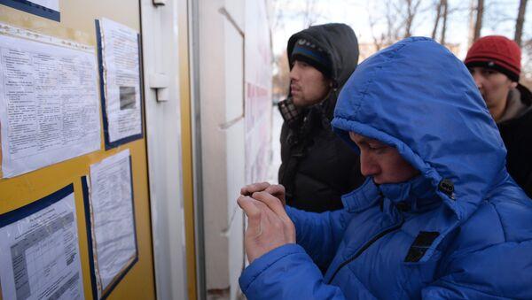Мигранты ждут открытия миграционного центра. Архивное фото - Sputnik Латвия