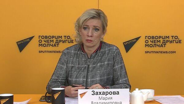Захарова считает, что политика стран Балтии далека от европейских стандартов - Sputnik Латвия