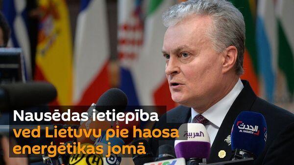 Nausēda turpina cīnīties ar BelAES: kas sagaida Baltijas valstis - Sputnik Latvija