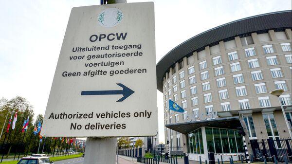 Вид на здание Организации по запрещению химического оружия в Гааге - Sputnik Latvija