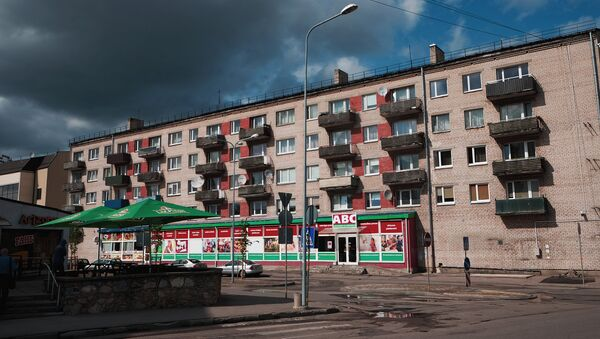 Улица города Даугавпилс - Sputnik Латвия