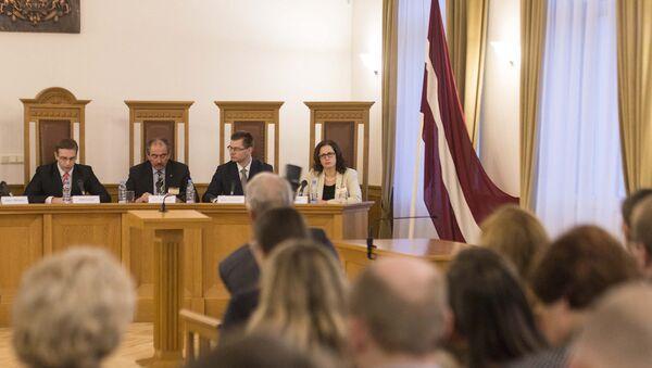 Конституционный суд в Риге - Sputnik Латвия