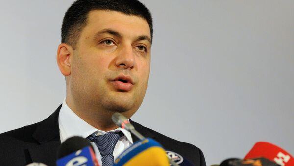 Брифинг вице-премьера Украины В.Гройсмана - Sputnik Латвия