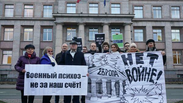Пикет против агрессии США - Sputnik Латвия